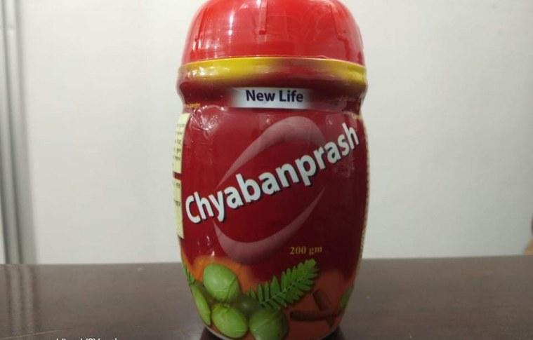 New Life Chyabanprash